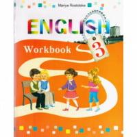 English Workbook, 3 кл. Робочий зошит з англйської мови. Ростоцька М.Є. Лібра Терра