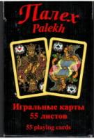 Палех. Palekh