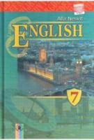 Англійська мова, 7 кл. Підручник (7-й рік навчання) Несвіт А. М.