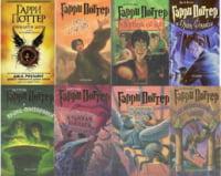 Комплект книг Гарри Поттер на русском языке