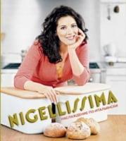Nigellissima. Наслаждение по-итальянски