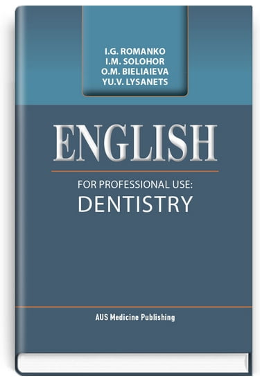 English+for+Professional+Use%3A+Denistry+%3D+%D0%90%D0%BD%D0%B3%D0%BB%D1%96%D0%B9%D1%81%D1%8C%D0%BA%D0%B0+%D0%BC%D0%BE%D0%B2%D0%B0+%D0%B7%D0%B0+%D0%BF%D1%80%D0%BE%D1%84%D0%B5%D1%81%D1%96%D0%B9%D0%BD%D0%B8%D0%BC+%D1%81%D0%BF%D1%80%D1%8F%D0%BC%D1%83%D0%B2%D0%B0%D0%BD%D0%BD%D1%8F%D0%BC%3A+%D0%A1%D1%82%D0%BE%D0%BC%D0%B0%D1%82%D0%BE%D0%BB%D0%BE%D0%B3%D1%96%D1%8F%3A+%D0%BF%D1%96%D0%B4%D1%80%D1%83%D1%87%D0%BD%D0%B8%D0%BA+%28%D0%92%D0%9D%D0%97+IV+%D1%80.+%D0%B0.%29+%2F+%D0%A0%D0%BE%D0%BC%D0%B0%D0%BD%D0%BA%D0%BE+%D0%86.%D0%93.%2C+%D0%A1%D0%BE%D0%BB%D0%BE%D0%B3%D0%BE%D1%80+%D0%86.%D0%9C.%2C+%D0%91%D1%94%D0%BB%D1%8F%D1%94%D0%B2%D0%B0+%D0%9E.%D0%9C.+%D1%82%D0%B0+%D1%96%D0%BD. - фото 1