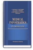 Medical Informatics in modules = Медична інформатика в модулях: навчальний посібник (ВНЗ ІV р. а.) / І.Є. Булах, Л.П. Войтенко, О.С. Аліта та ін.