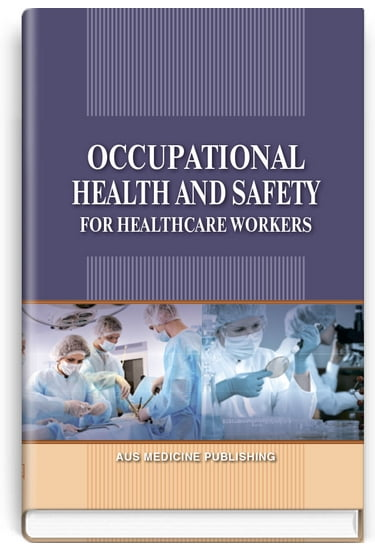 Occupational+Health+and+Safety+for+Healthcare+Workers+%3D+%D0%9E%D1%85%D0%BE%D1%80%D0%BE%D0%BD%D0%B0+%D0%BF%D1%80%D0%B0%D1%86%D1%96+%D0%B2+%D0%BC%D0%B5%D0%B4%D0%B8%D1%87%D0%BD%D1%96%D0%B9+%D0%B3%D0%B0%D0%BB%D1%83%D0%B7%D1%96%3A+%D0%BD%D0%B0%D0%B2%D1%87%D0%B0%D0%BB%D1%8C%D0%BD%D0%B8%D0%B9+%D0%BF%D0%BE%D1%81%D1%96%D0%B1%D0%BD%D0%B8%D0%BA+%28%D0%92%D0%9D%D0%97+%D0%86V+%D1%80.+%D0%B0.%29+%2F+%D0%AF%D0%B2%D0%BE%D1%80%D0%BE%D0%B2%D1%81%D1%8C%D0%BA%D0%B8%D0%B9+%D0%9E.+%D0%9F.%2C+%D0%92%D0%B5%D1%80%D0%B5%D0%BC%D1%96%D0%B9+%D0%9C.+%D0%86.%2C+%D0%97%D0%B5%D0%BD%D0%BA%D1%96%D0%BD%D0%B0+%D0%92.+%D0%86. - фото 1