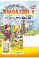 English 1. Workbook. Робочий зошит з англійської мови. 1 клас (До підруч. Карп'юк О.)