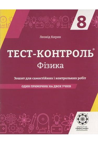 Другие объявления автора Elizaveta.Polyak