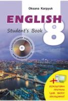 Англійська мова. Підручник для 8 класу. Нова програма 2016. ЛибраТерра