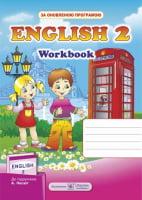 Робочий зошит з англійської мови. 2 кл. (за оновленою програмою)