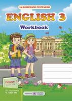 Робочий зошит з англійської мови. 3 кл.   (за оновленою програмою)