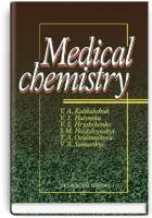 Medical chemistry = Медична хімія: підручник (ВНЗ ІІІ—ІV р. а.) / В.О. Калібабчук, В.І. Галинська, Л.І. Грищенко та ін. — 4-е вид., випр.