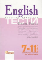 English. Exam Focus. Tests. Вид. 2-ге, переробл. і доповн.