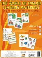 Букви, цифри, кольори англійською мовою. The world of english learning materials. (Кольор.)
