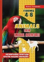 Позакласне читання англійською мовою. Тварини, їхні пригоди. 4–6 кл.