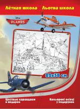 Disney. Розмальовка-плакат. Літачки: Лётная школа (р/у)