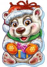 З Новим роком! (зі шнурком): Белый медведь (р)