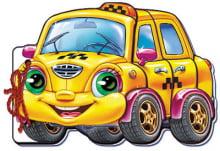М які машинки : Таксі (у)