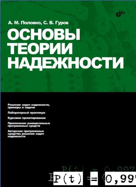 ebook video methods social science research in