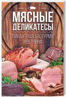 Мясные деликатесы: пикантная бастурма и ветчина.