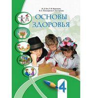 Бех І. Д. ISBN 978-966-2663-29-7 /Основи здоров'я, 4 кл., Підручник (рос.)