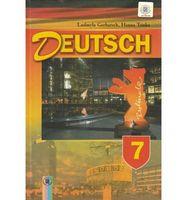 Горбач Л. В. ISBN 978-966-11-0658-0 /Німецька мова, 7 кл., Підручник (для спец шкіл)