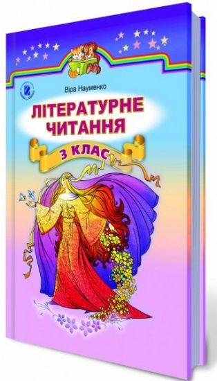 read De partiële gebitsprothese 2010