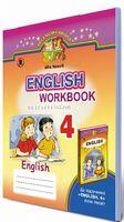 Несвіт А. М. ISBN 978-966-11-0775-4 /Англійська мова, 4 кл., Робочий зошит