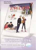 """Робочий зошит """"Workbook 11"""" до підручника """"Англійська мова"""" для 11 класу"""