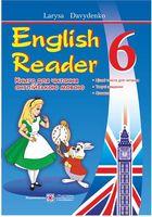 English Reader. Книга для читання англійською мовою. 6 кл.