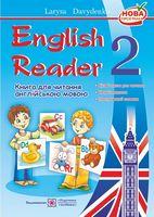 English Reader: Книга для читання англійською мовою. 2 кл.