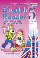English Reader. Книга для читання англійською мовою. 5 кл.