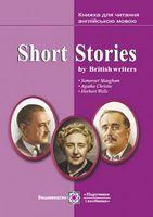 Книжка для читання англійською мовою за творами британських письменників.