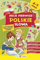 Мої перші польські слова. Ілюстрований тематичний словник для дітей 4–7 років.