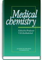 Medical chemistry = Медична хімія: підручник (ВНЗ ІІІ—ІV р. а.) / В.О. Калібабчук, В.І. Галинська, Л.І. Грищенко та ін. — 5-е вид., випр.