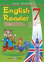 English Reader. Книга для читання англійською мовою. 7 кл.