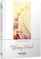 Victory park (книга з автографом)