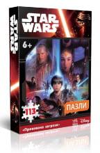 "Star Wars : Пазли ""Прихована загроза"" (у)"
