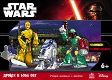 Star Wars : з наліпками Дроїди & Боба Фет (у)