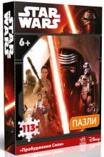 """Star Wars : Пазли """"Пробудження сили"""" (у)"""
