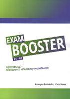 Exam Booster. Підготовка до ЗНО (B1-B2)