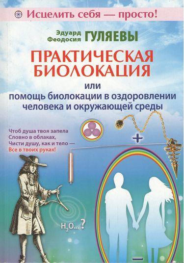 книга 1000 вопросов для знакомства