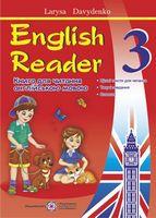 English Reader. Книга для читання англійською мовою. 3 кл.
