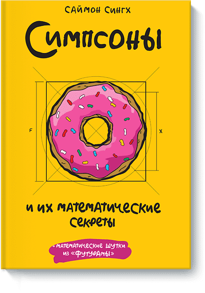 ebook finnish