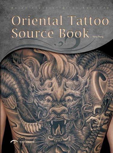 Oriental+Tattoo+Sourcebook - фото 1