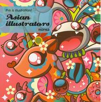 ASIAN ILLUSTRATORS