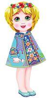 Софійка (блакитне пальто)