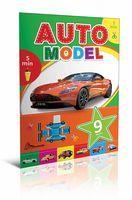 Книга 2. Automodel (зелёная)
