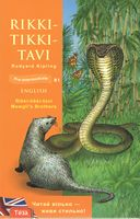 Rikki-tikki-tavi (Ріккі Тікі Таві)