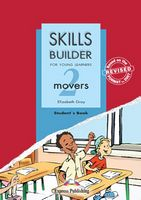 SKILLS BUILDER MOVERS 2 S'S  FORMAT 2007
