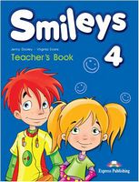 SMILEYS 4 T'S (INTERNATIONAL)