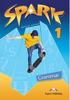 SPARK 1 GRAMMAR BOOK (INTERNATIONAL)